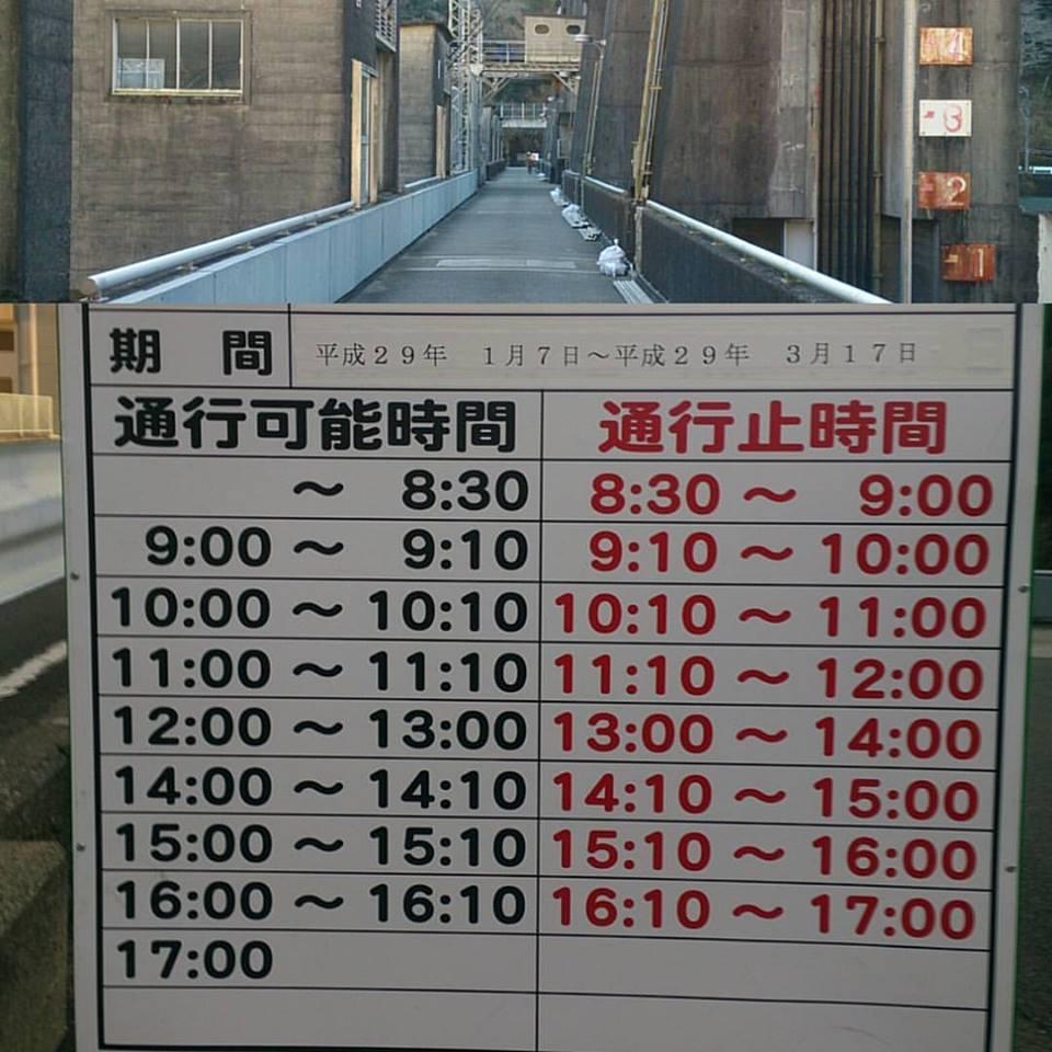 2901通行制限
